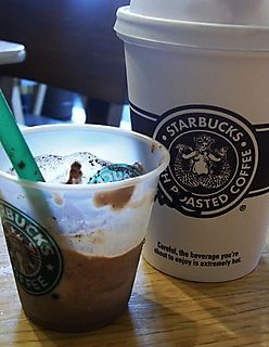 Starbucks tall + sample
