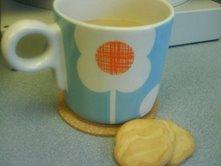 orla mug + hazelnut coffee and creamer.jpg