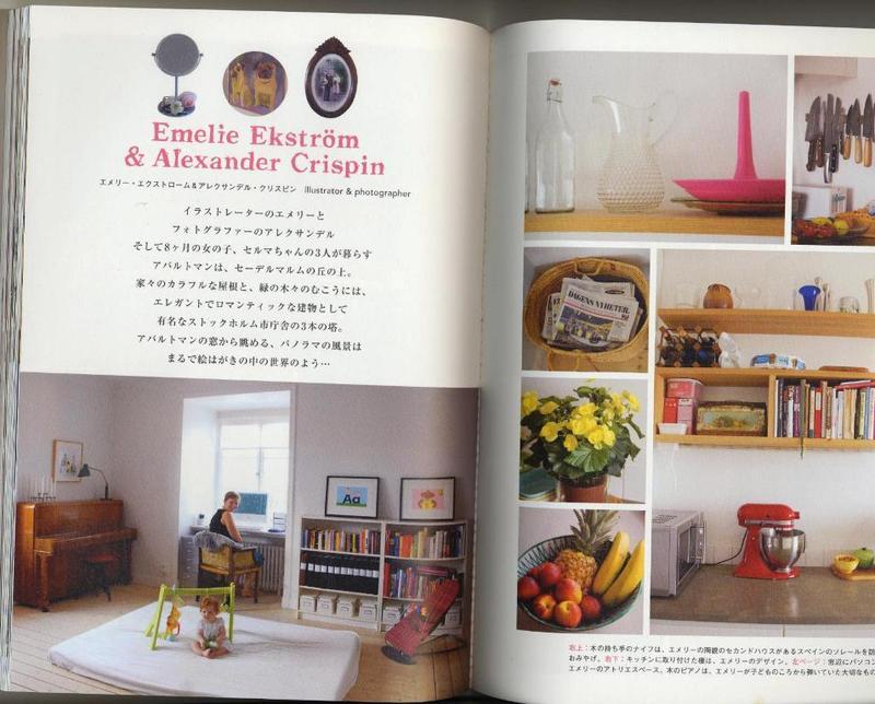 {emelie's stockholm apartment}